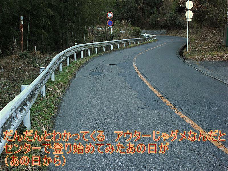 IMG_2877_20151227.jpg
