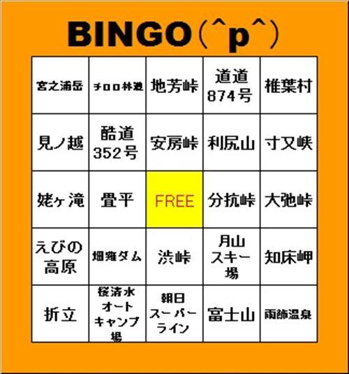 IMG_SUM10_006.jpg
