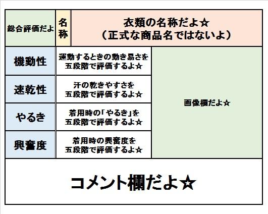 IMG_SUM11_EX01.jpg