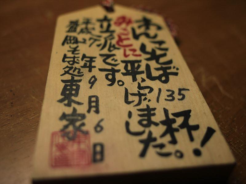 IMG_SUM12_013.jpg