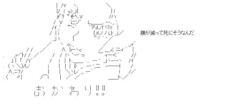 aa_20151207_03.jpg