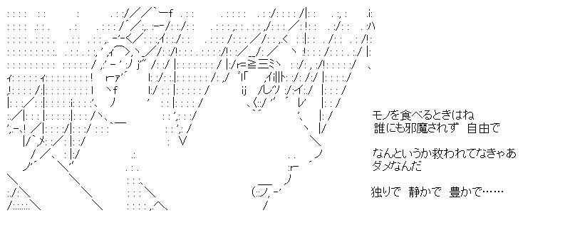 aa_20151207_04.jpg