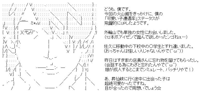 aa_20151209_01.jpg