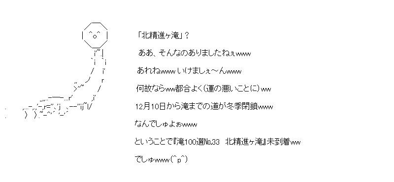 aa_20151210_04.jpg