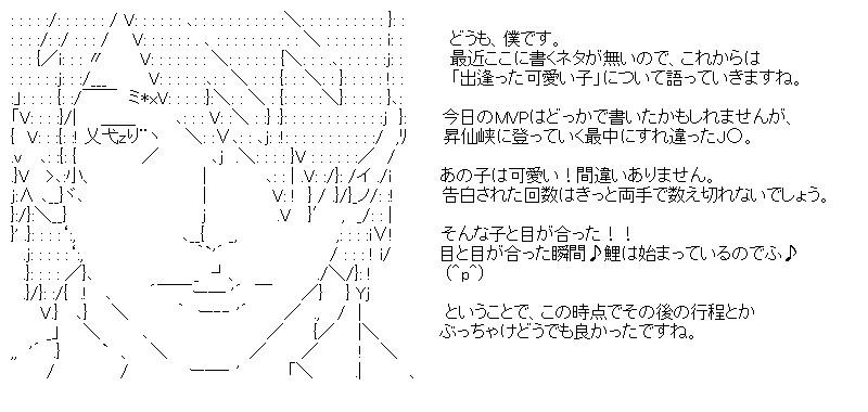 aa_20151212_01.jpg