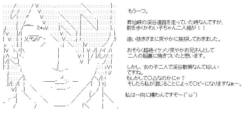 aa_20151212_02.jpg