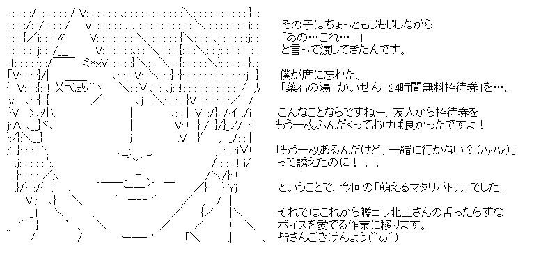 aa_20151214_02.jpg