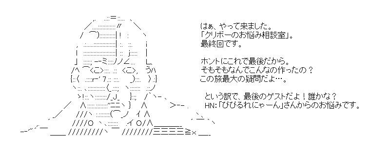 aa_20151215_02.jpg