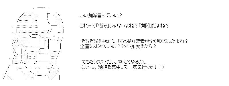 aa_20151215_04.jpg