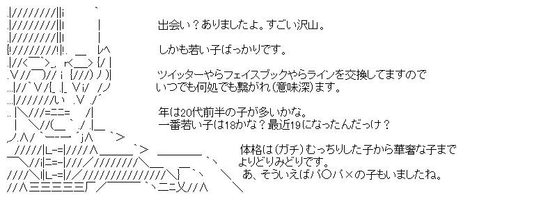 aa_20151215_05.jpg