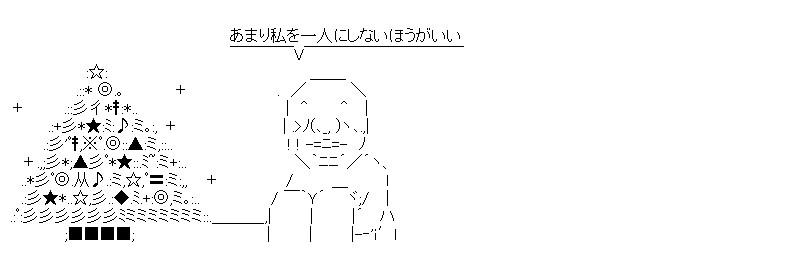 aa_20151217_04.jpg