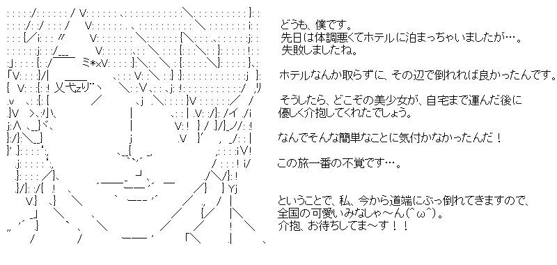 aa_20151219_01.jpg