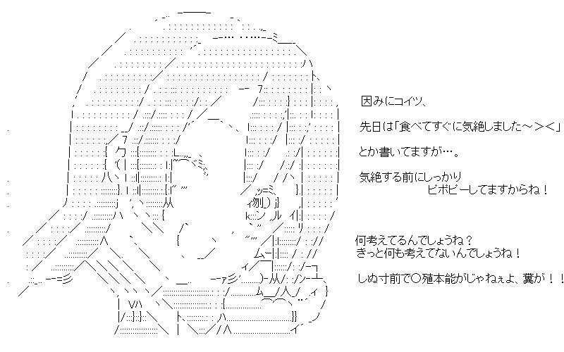 aa_20151219_02.jpg