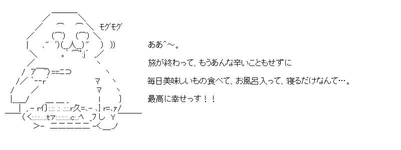 aa_20151221_01.jpg