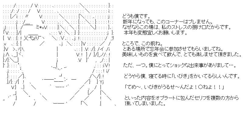 aa_20151222_01.jpg