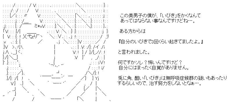 aa_20151222_02.jpg