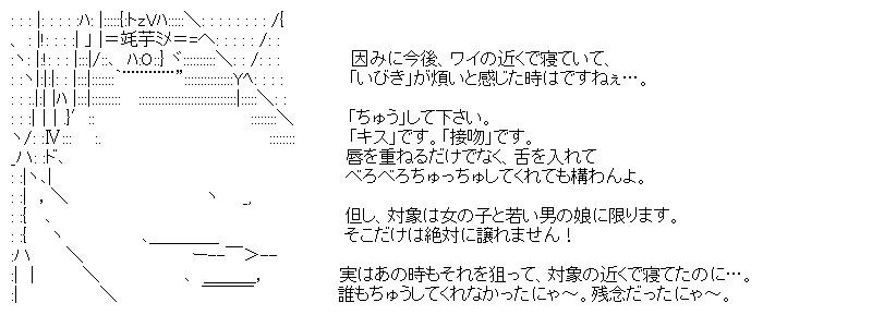 aa_20151222_03.jpg