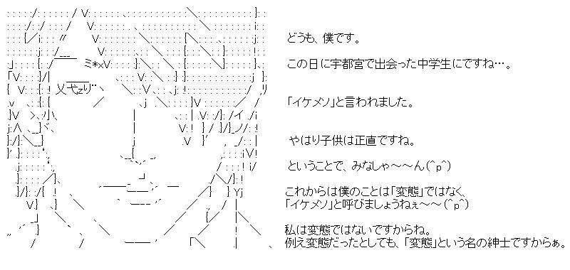 aa_20151223_01.jpg