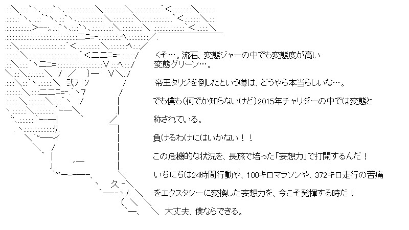 aa_20151224_01.jpg