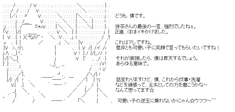 aa_20151224_08.jpg