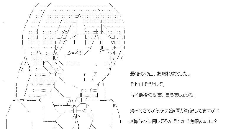 aa_20151226_01.jpg