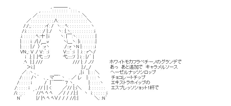 aa_sum11_01.jpg