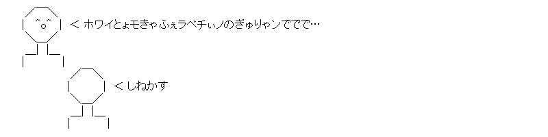 aa_sum11_02.jpg