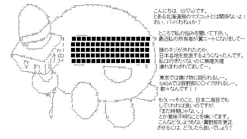 aa_sum12_03.jpg