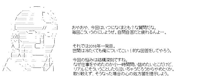 aa_sum12_04.jpg