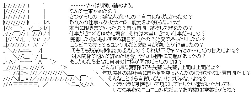 aa_sum12_05.jpg
