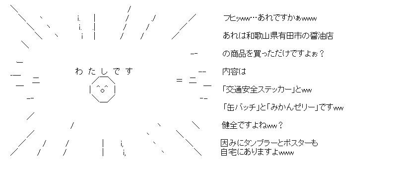 aa_sum1_02.jpg