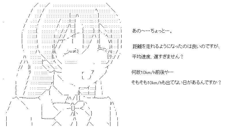 aa_sum2_01.jpg