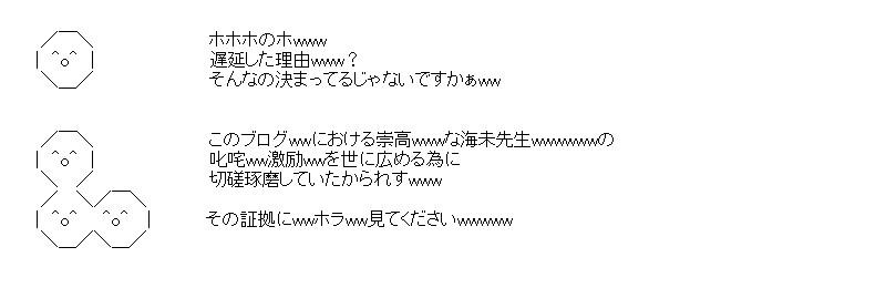 aa_sum3_02.jpg