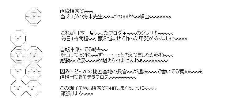 aa_sum3_03.jpg