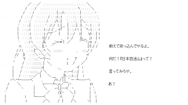 aa_sum4_01.jpg