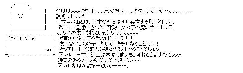 aa_sum4_02.jpg