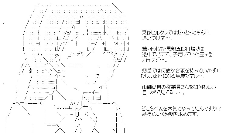 aa_sum5-1_01.jpg