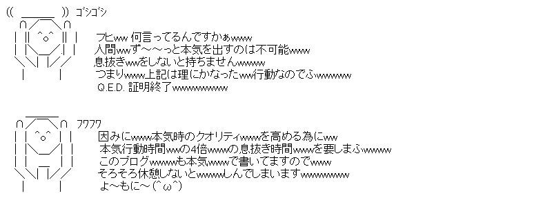 aa_sum5-1_02.jpg