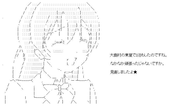 aa_sum5-2_02.jpg