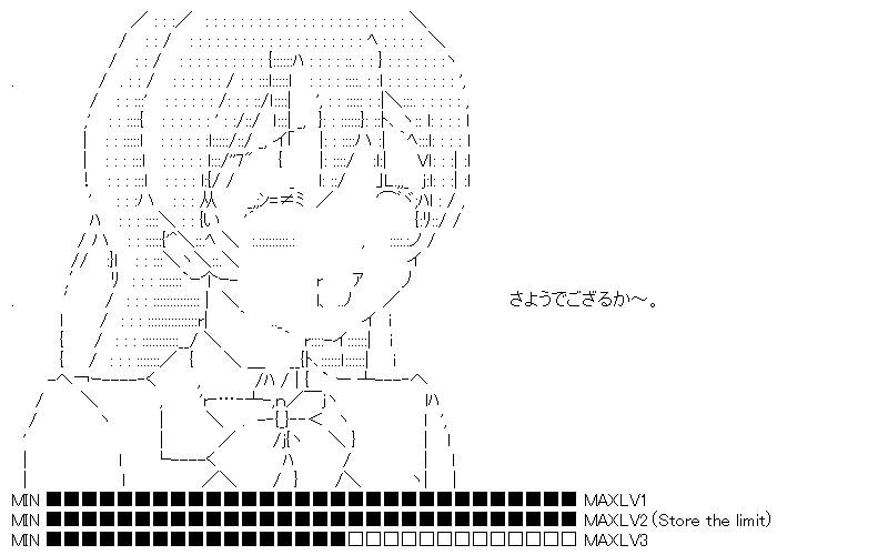 aa_sum5-2_04.jpg