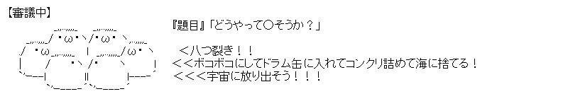 aa_sum6_07.jpg