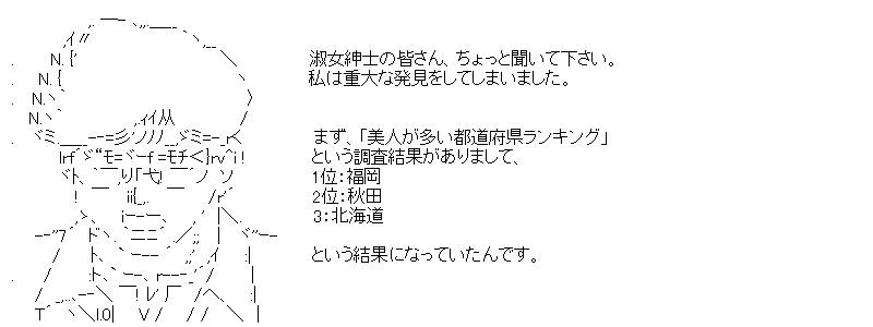 aa_sum8_02.jpg