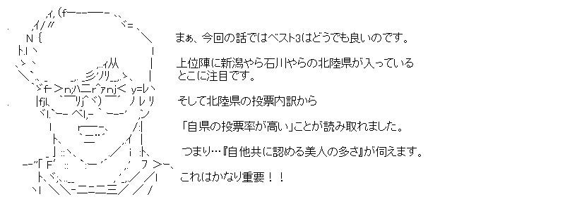 aa_sum8_03.jpg