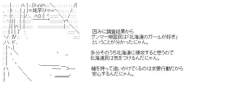 aa_sum8_06.jpg