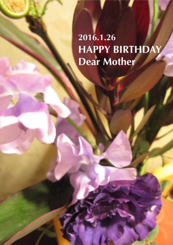 160126-mother.jpg