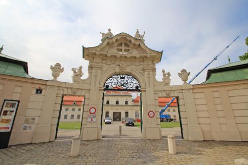 ベルヴェデーレ宮殿2015-18