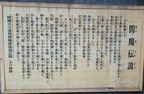 登別温泉の間欠泉2015-4