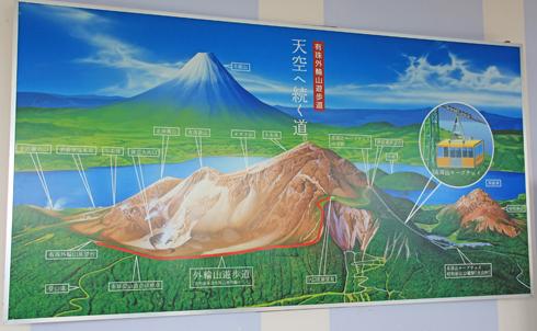 有珠山昭和新山2015-24