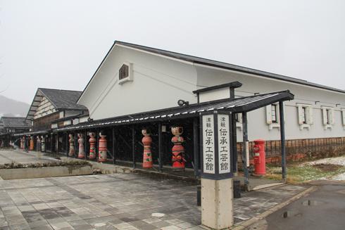 黒石こけし館2015(1)-1