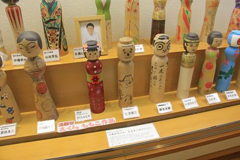 津軽こけし館2015(2)-7